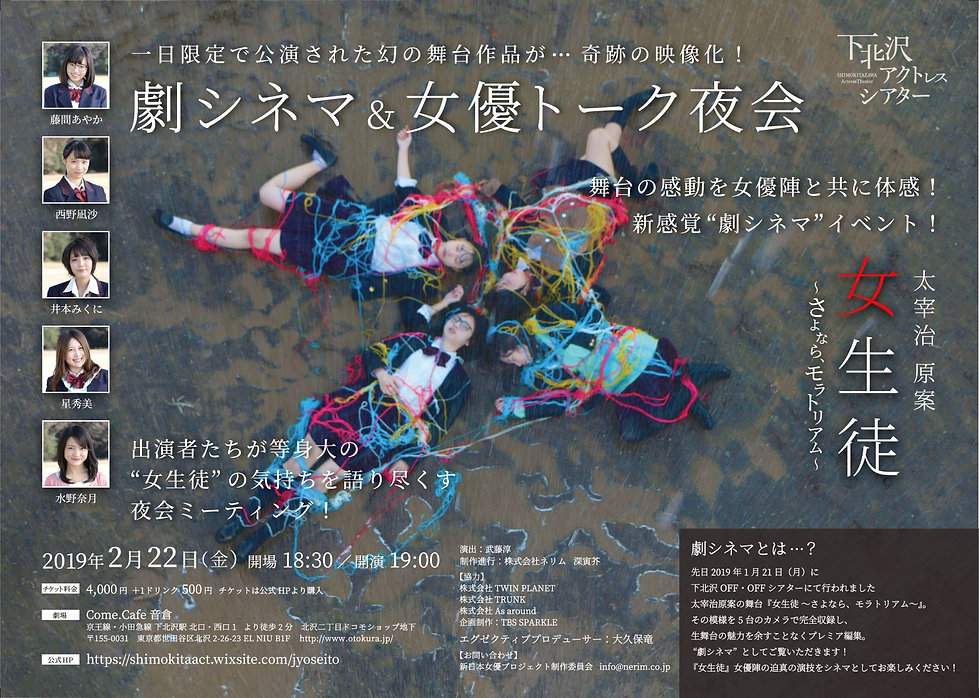 mA4チラシoutline-shimizu4.jpg