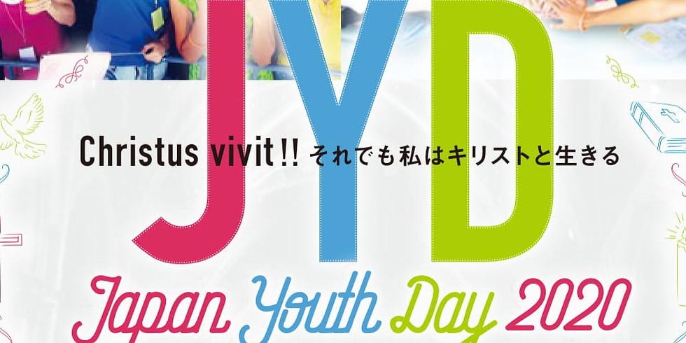 JYD 2020