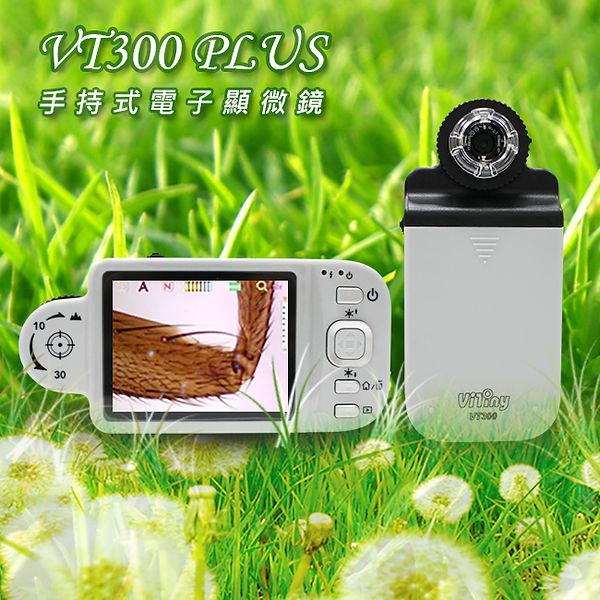 VT300-PLUS-1.jpg