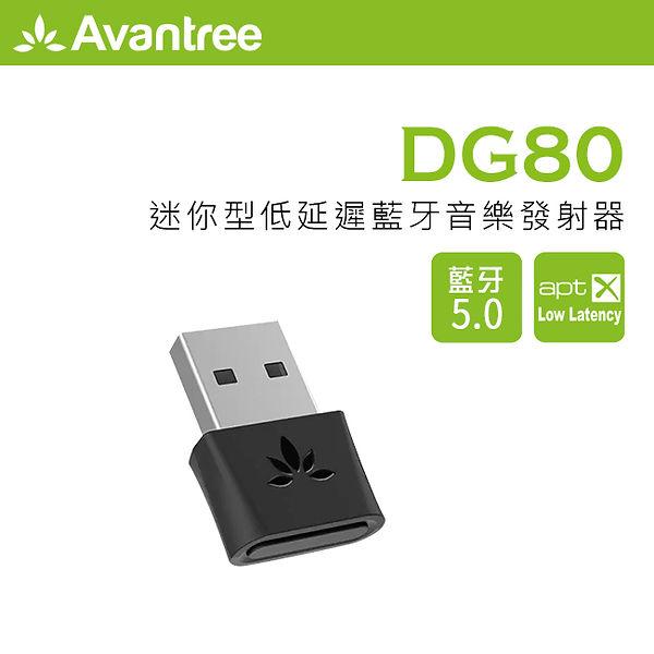 DG80-1.jpg