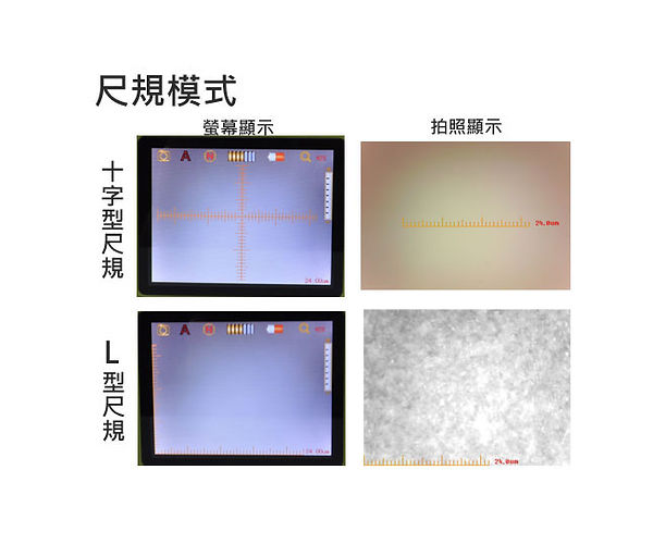 VT300-PLUS-6.jpg
