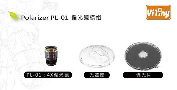PL-01_01.jpg