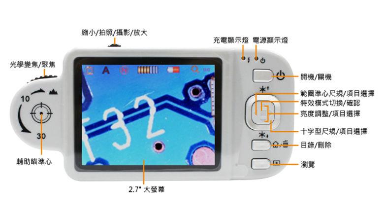 VT300-PLUS-3.jpg
