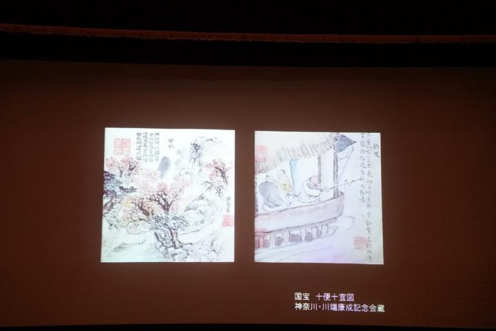 回顧展としては85年ぶり、南画の大成者の1人・池大雅の約150件を集めた「特別展 池大雅」が4月に京都国立博物館で開催決定!