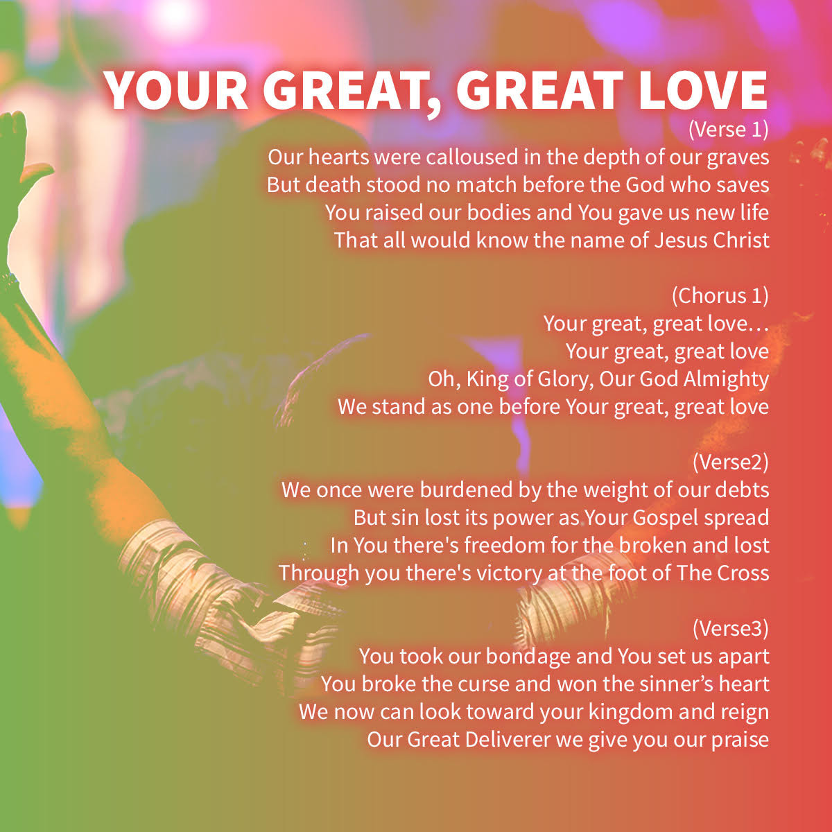 Your Great Great Love jpg