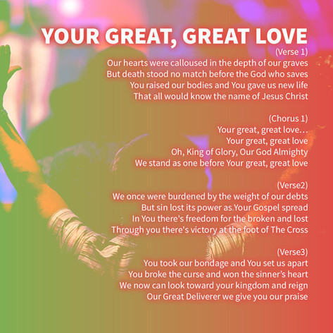 Your Great Great Love.jpg