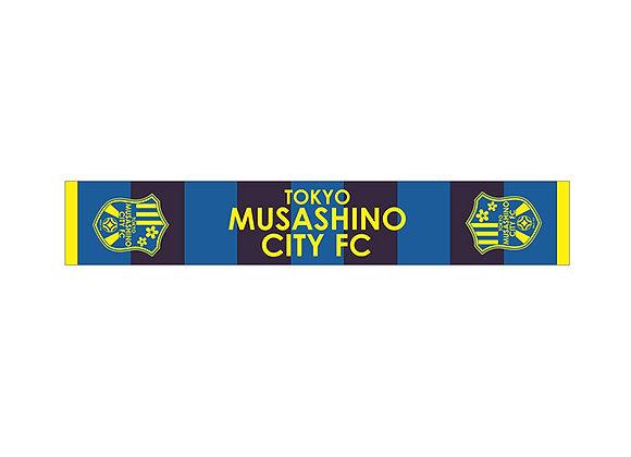 東京武蔵野シティFC 2020年 タオルマフラー