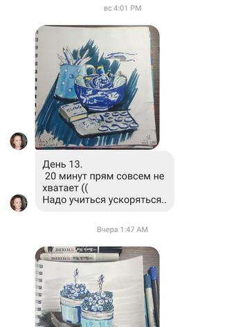 Screenshot_2020-05-12-11-32-05-612_com.i