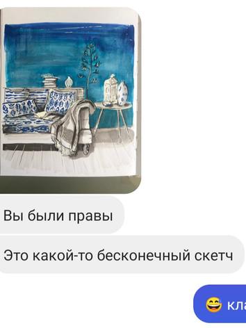 IMG_20200512_114520.jpg