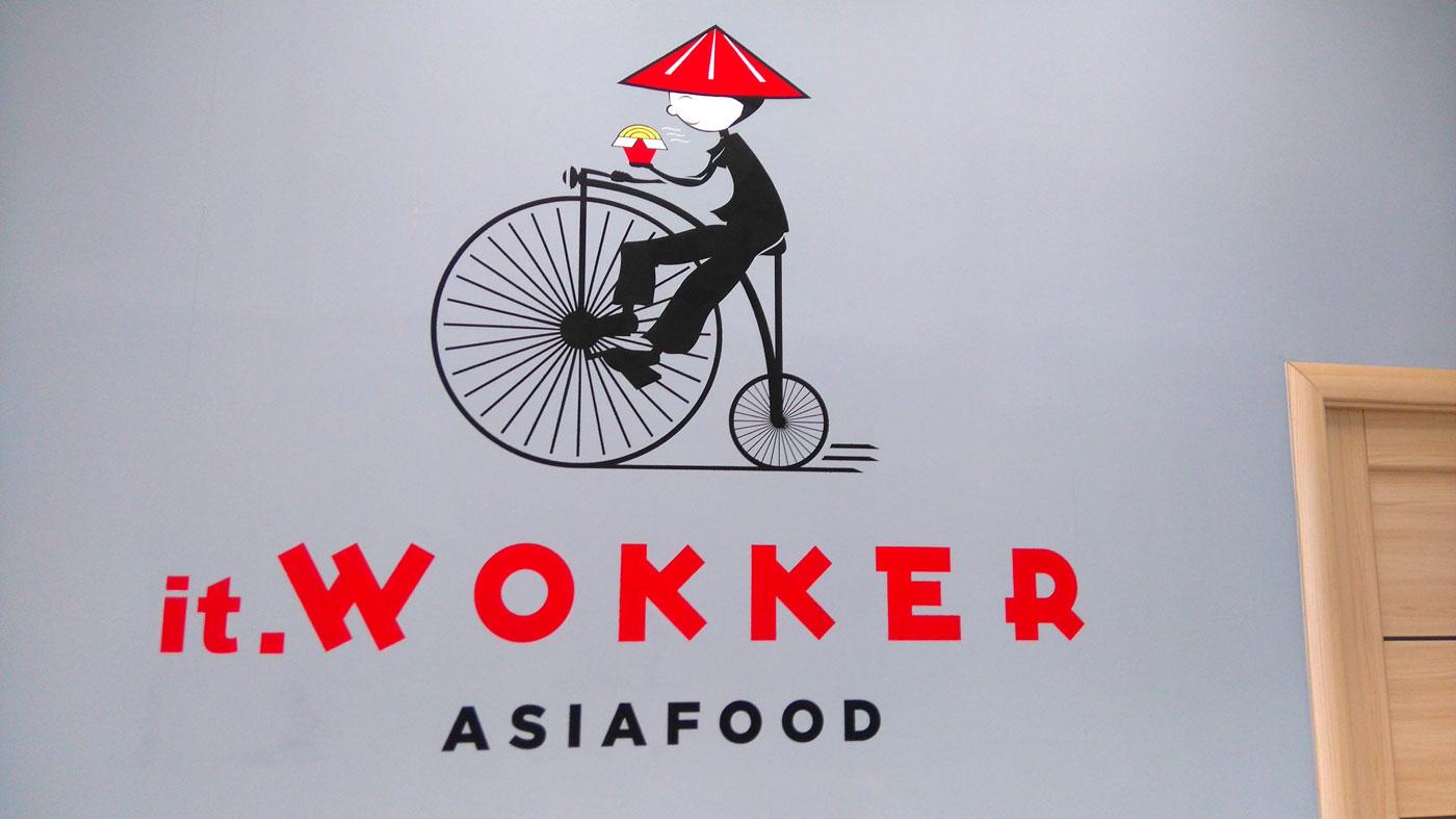 Нарисованный логотип кафе
