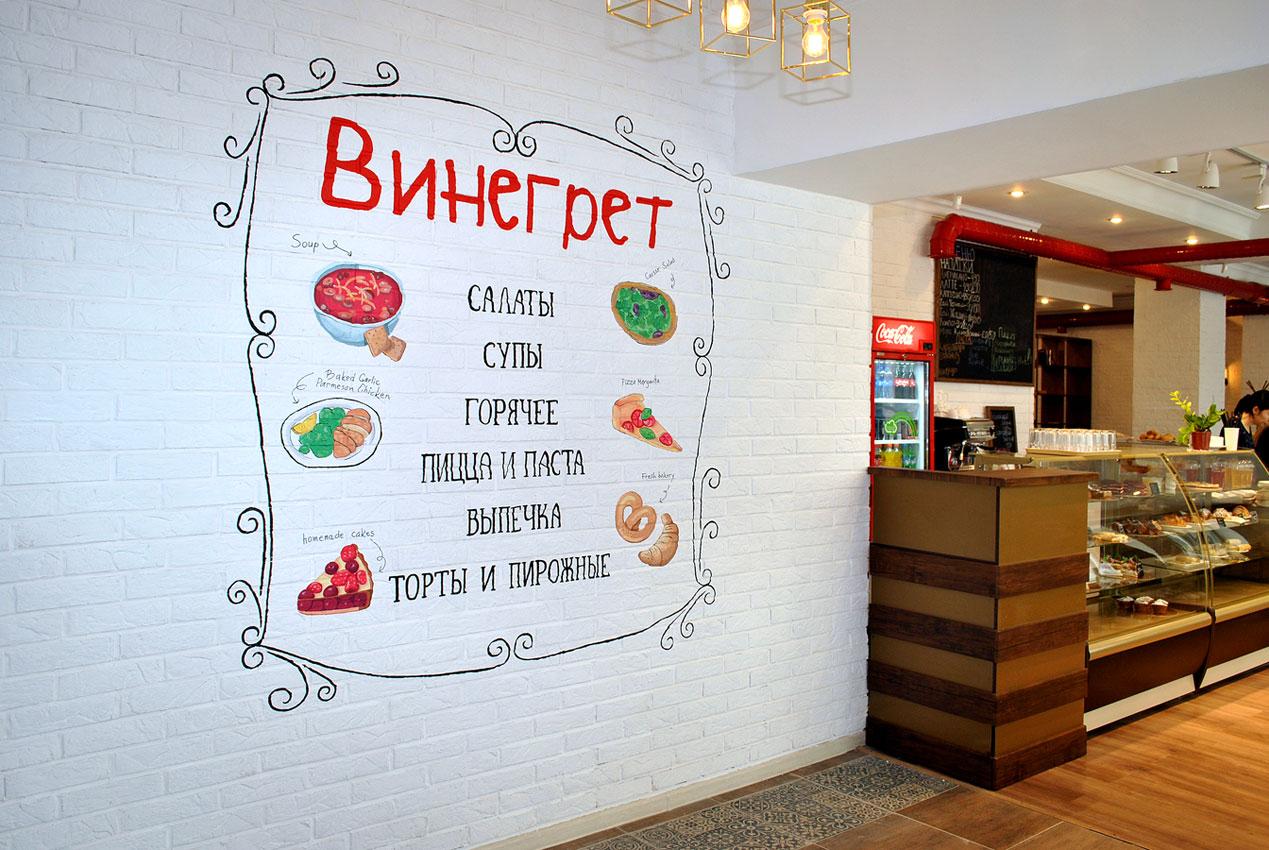 Роспись отображает меню кулинарии