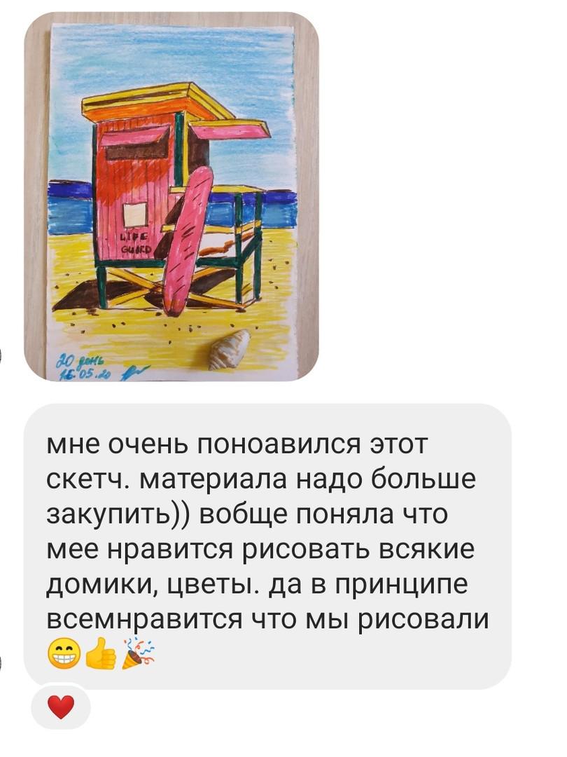 IMG_20200517_141616.jpg