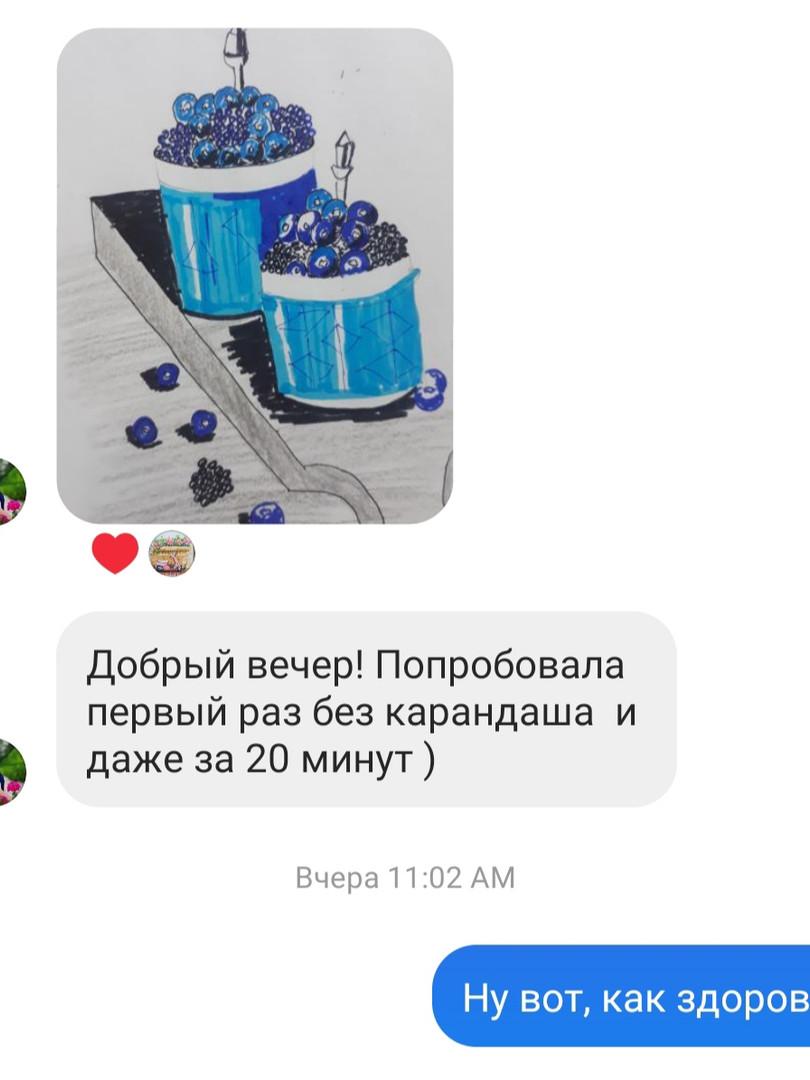 IMG_20200512_114606.jpg