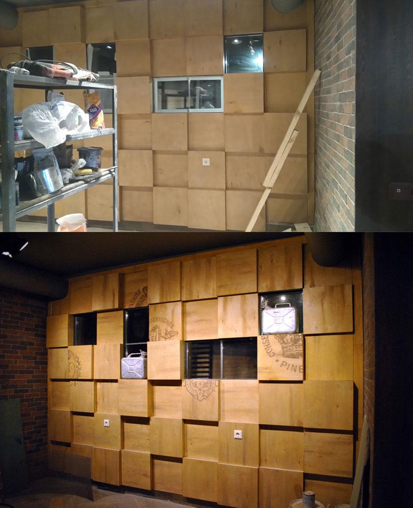"""""""Кубическая"""" стена до и после"""
