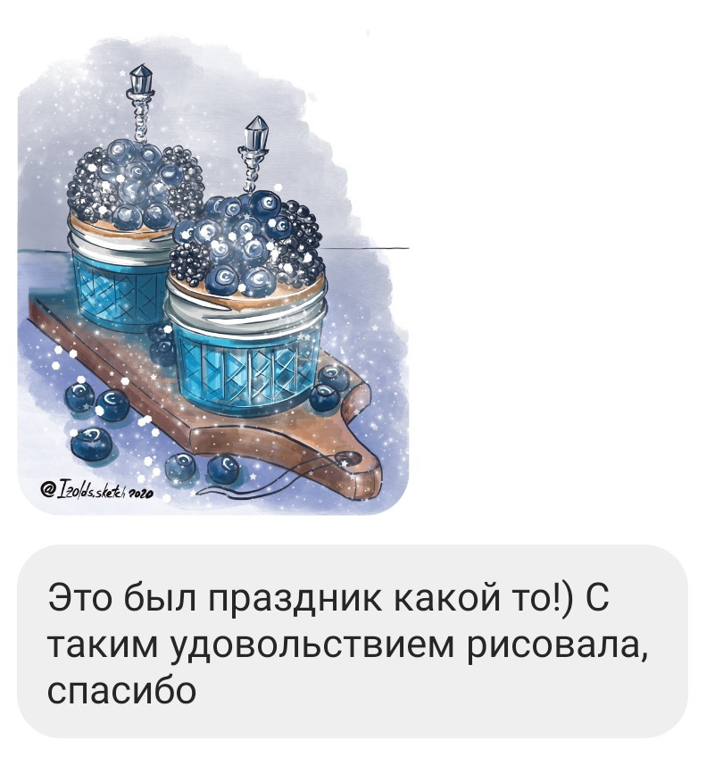 IMG_20200510_130619.jpg