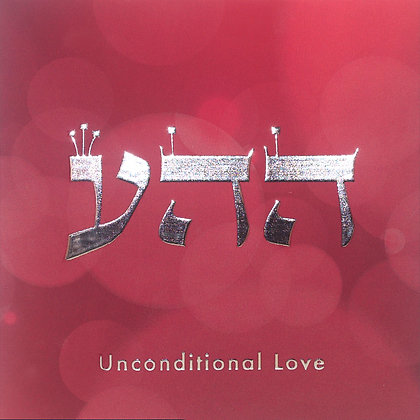 Unconditional Love (12)