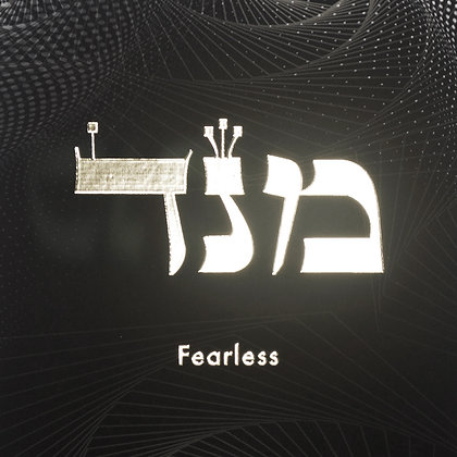 Fearless (36)