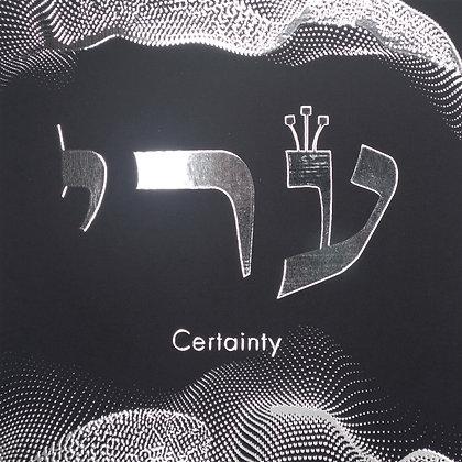 Certainty (46)