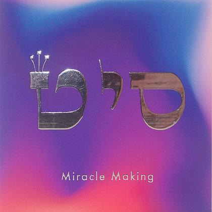Miracle Making (3)