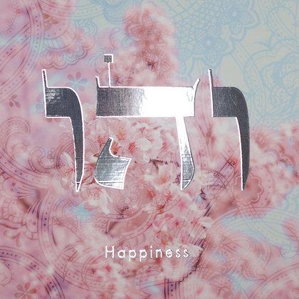 Happiness (49)