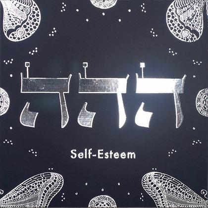 Self-Esteem (41)