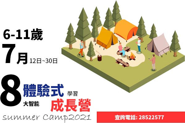 成長營2021_FB_cover.jpg