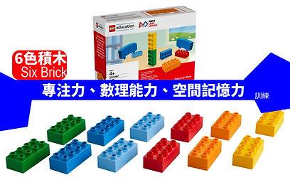 lego play_summer.jpg