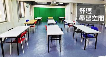 中學部教育環境.jpg