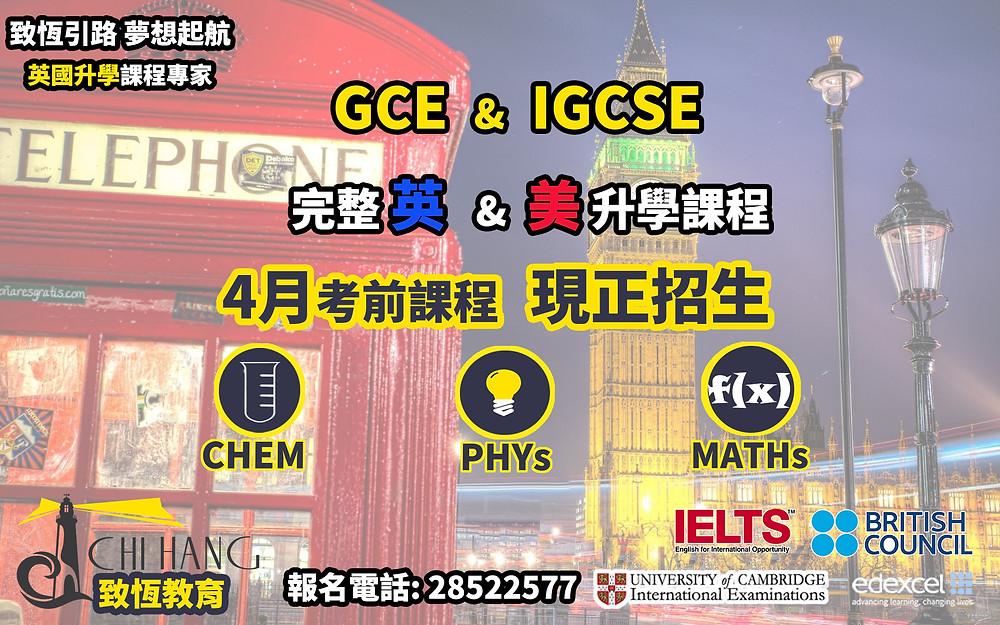 2015 GCE 班.jpg