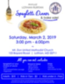 Spaghetti Dinner V2.jpg