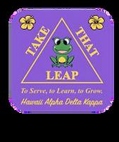 HADK Logo 2020-22.png