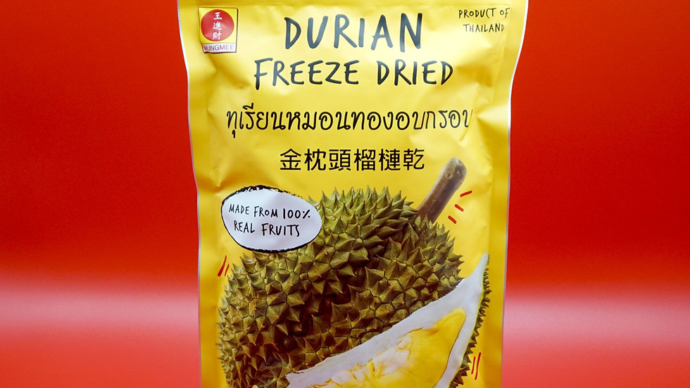Durian Freeze-Dried 100g.