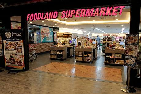 Foodland-The-Street-Ratchada.JPG