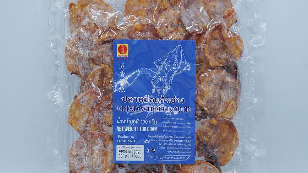 Dried Whole Squid 100g.