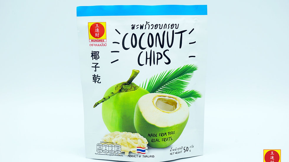 Coconut Chips 50g.