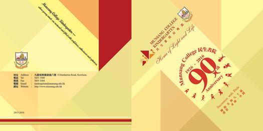 mun2_booklet_cover&back_v2_a-01.jpg