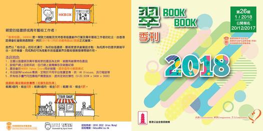 cover & back-01.jpg
