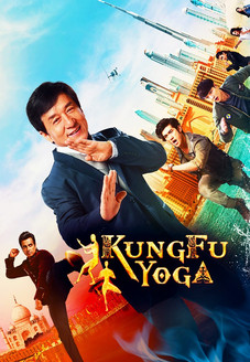 Kung Fu Yoga  -Distribuição Swen Filmes  Um grupo formado pelo professor de Jack (Jackie Chan), pela professora indiana Ashmita (Amyra Dastur) e pela assistente Kyra (Disha Patani), partem em uma grande missão no Tibete: localizar o tesouro de Magadha, escondido em uma profunda caverna de gelo tibetana. Presos no local por um descendente de um capitão do exército real, Randall (Sonu Sood). Com inúmeras reviravoltas e mistérios surgindo sobre o tesouro, eles vão ter que lutar para fugir e descobrir toda a verdade. 1h 51min / Aventura, Ação, Comédia Direção: Stanley Tong Elenco: Jackie Chan, Amyra Dastur, Disha Patani Nacionalidades China, Índia #filmes #cinema #swenfilmes #cine #ação #policial #brazil #distribuicao #JackieChan #AmyraDastur #DishaPatani #Aventura #Comédia