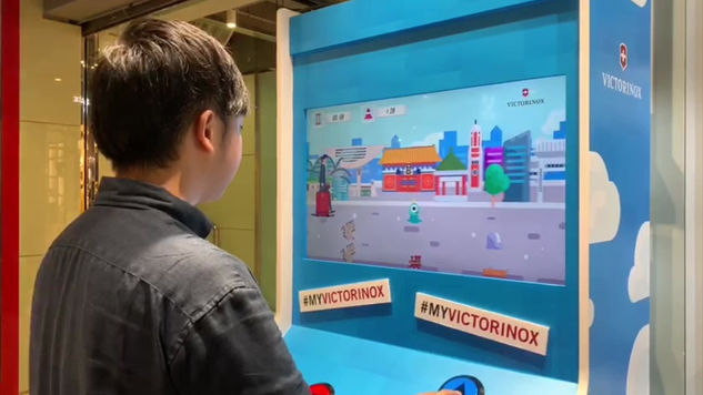 Victorinox Interactive