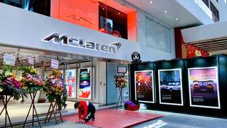 McLaren Showroom Launch