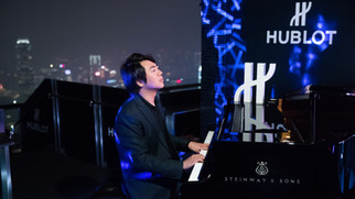 HUBLOT X Lang Lang Piano Performance