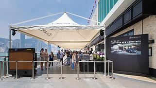Lexus ES Event