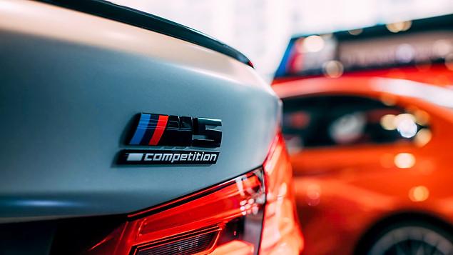 BMW M5C Car Launch