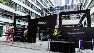 Loupe Opening Event