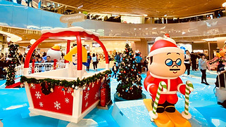 Citygate Outlet Christmas 2019