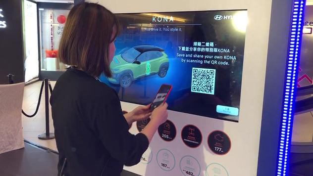 Hyundai Kona Interactive