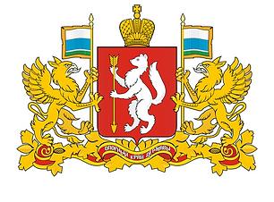 Свердловская-область-герб_квадрат800.png