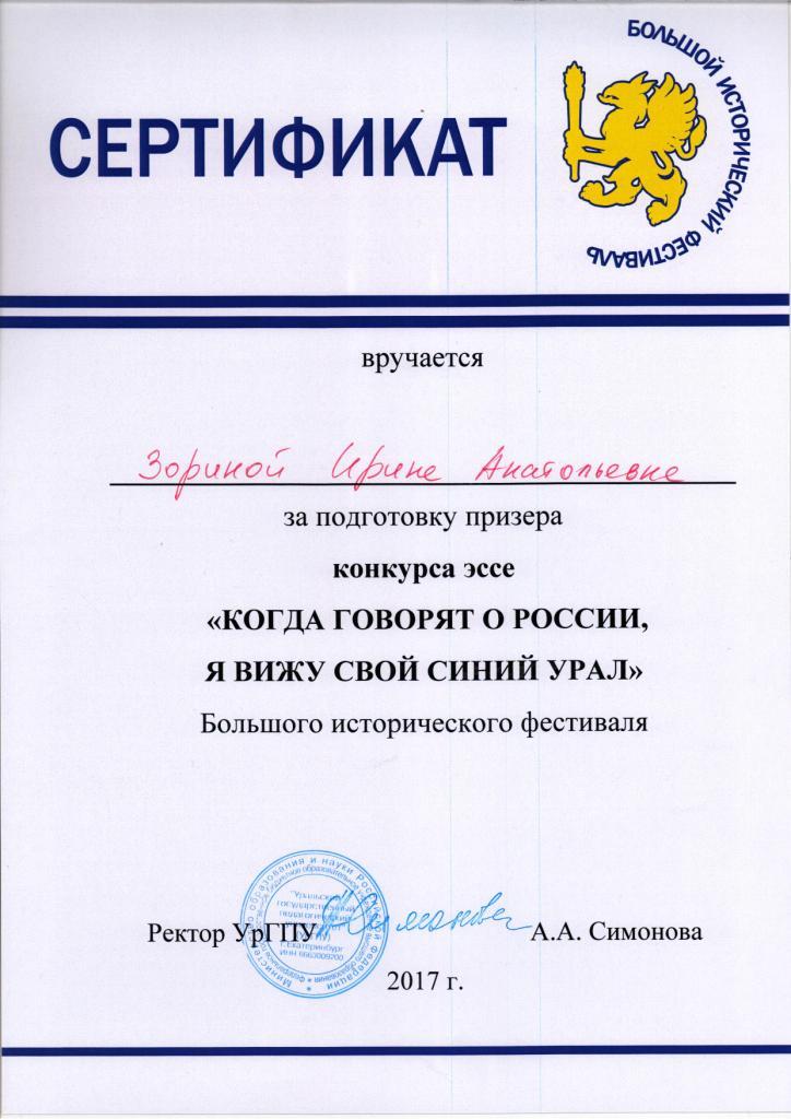 Скан - 0037