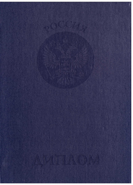 scaned_document-15-43-55.pdf-0
