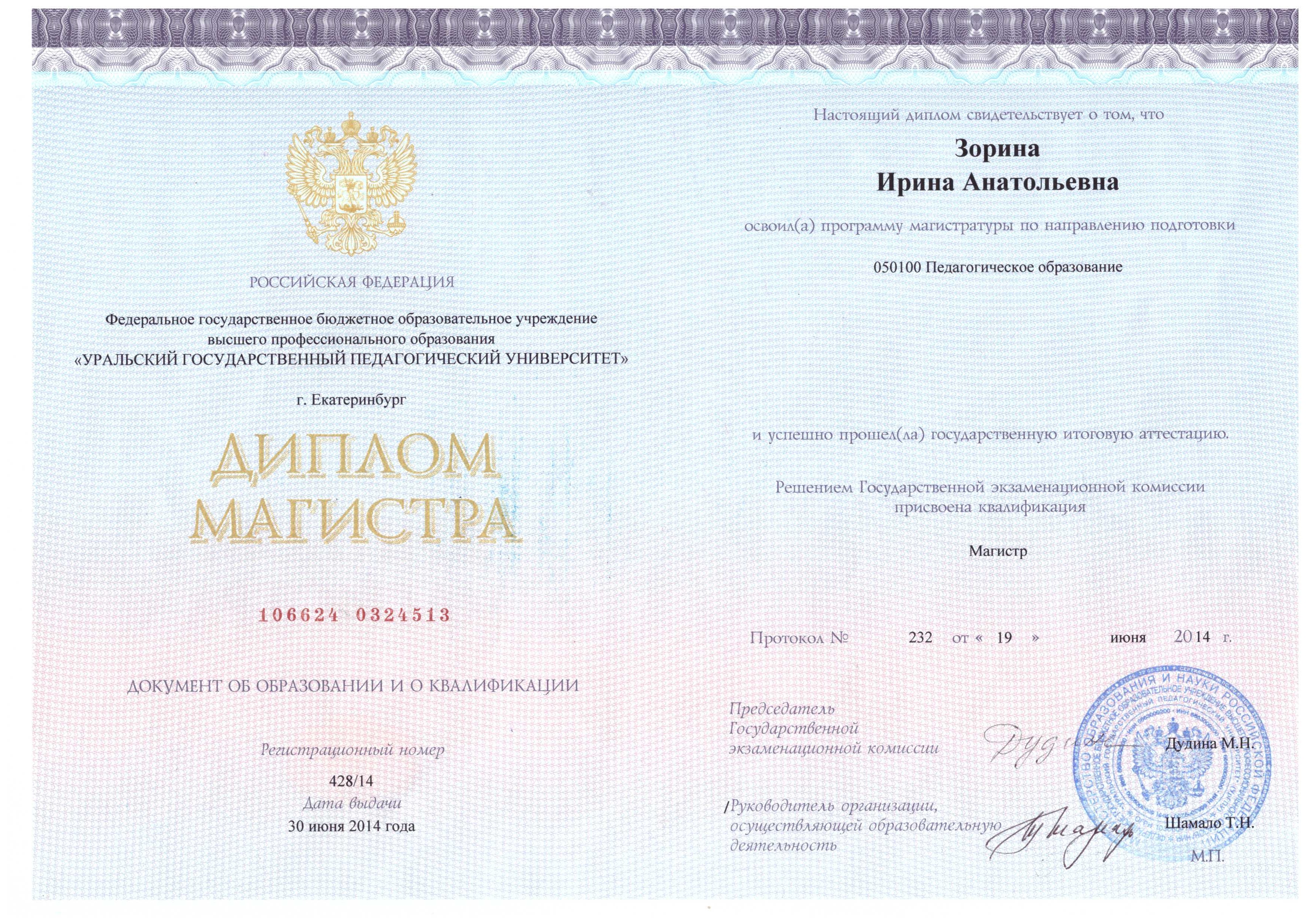 scaned_document-15-42-53.pdf-0